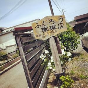 滋賀県大津市のサイフォンコーヒーが楽しめる湖南アルプスの登山口周辺にあるカフェ「ふくろう珈琲店」