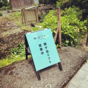 滋賀県長浜市の賤ケ岳リフト