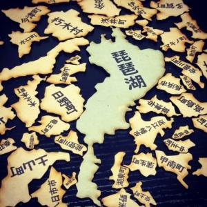 47都道府県のジグソーパズルを販売している古社工芸の木製パズル