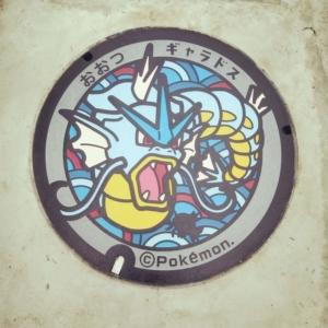 滋賀県大津市に設置されているギャラドスのポケふたであるポケモンマンホール