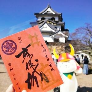 彦根城と御城印とひこにゃんのスリーショット