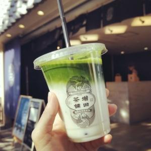 京都の宇治市にある宇治抹茶専門店のますだ茶舗