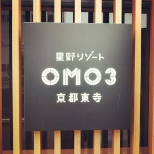 京都東寺にある星野リゾートOMO3の看板