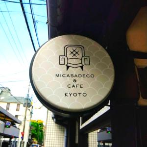 京都の抹茶パンケーキのお店『micasadeco&cafe』