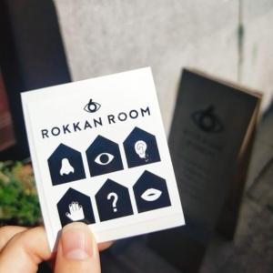 インスタ映えする奈良の古民家カフェ「ROKKAN ROOM」
